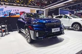 北京车展最靓的仔,首付1万开走科技堡垒WEY VV7科技版