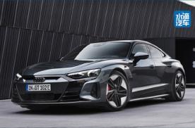奥迪RS e-tron GT:约合人民币65.6万元起售