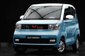 五菱宏光MINI EV,为何不如低速电动车好用?
