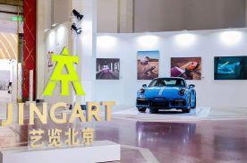"""2020-2021 保时捷""""中国青年艺术家双年评选""""提名名单正式揭晓"""