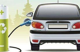 电动汽车如何保养电池,让使用寿命更长?