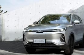 威马EX6 Plus新消息曝光 将推6款车型