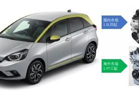 为何说本田1.0T是国内市场最成功的三缸发动机?