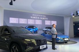 HSMART+打造全新体验 北京现代第七代伊兰特技术揭秘