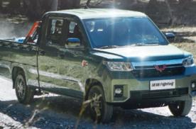 五菱征途青春型皮卡车型已开启预售 5.98万元起售