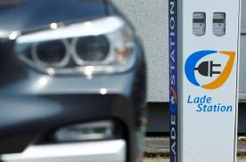 德国电动车充电站面临反垄断调查