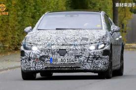 奔驰EQE最新谍照 造型接近量产状态 定位中型纯电轿车