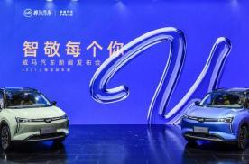 威马W6发售50小时订单超6000 做最懂中国用户的智能汽车