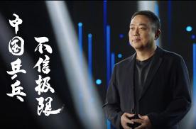 东风风神助力国乒奥运夺冠 !为中国健儿加油!