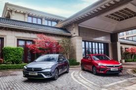 新一代高能互联网中级车全新荣威i5预售6.49万元起