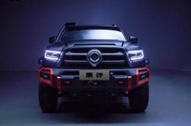 五大品牌五大零部件 长城汽车将携航母生态出击2021上海车展