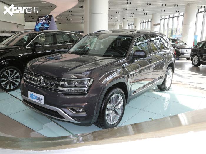 上海途昂促销 直降1万