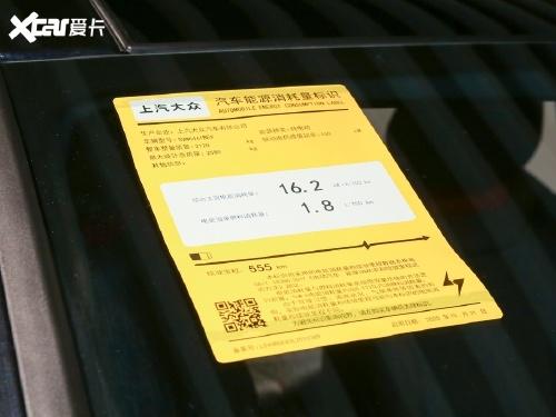 2021款 ID.4 X 1st Edition ID.初见版