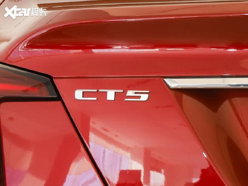 2021款 凯迪拉克CT5 28T 技术型
