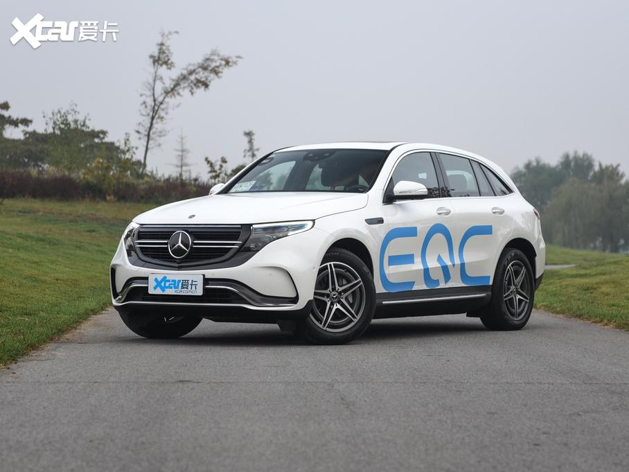 奔驰EQC优惠促销 52.98万起售
