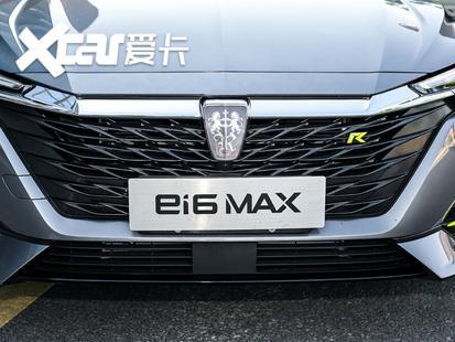 上汽荣威2020款荣威ei6 MAX