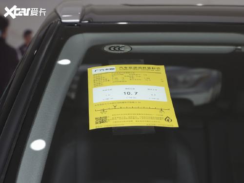 2021款 汉兰达 2.0T 四驱豪华版 7座