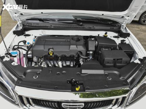 2020款 帝豪 1.5L CVT向上亚运版