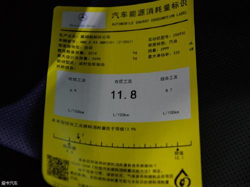 2019款 奔驰E级AMG AMG E 53 4MATIC+