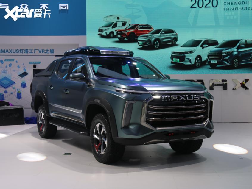 上汽大通2020款上汽MAXUS皮卡概念车