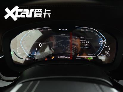 华晨宝马2021款宝马5系混动