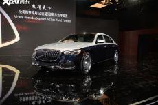全新迈巴赫S级等 上海车展重点上市新车
