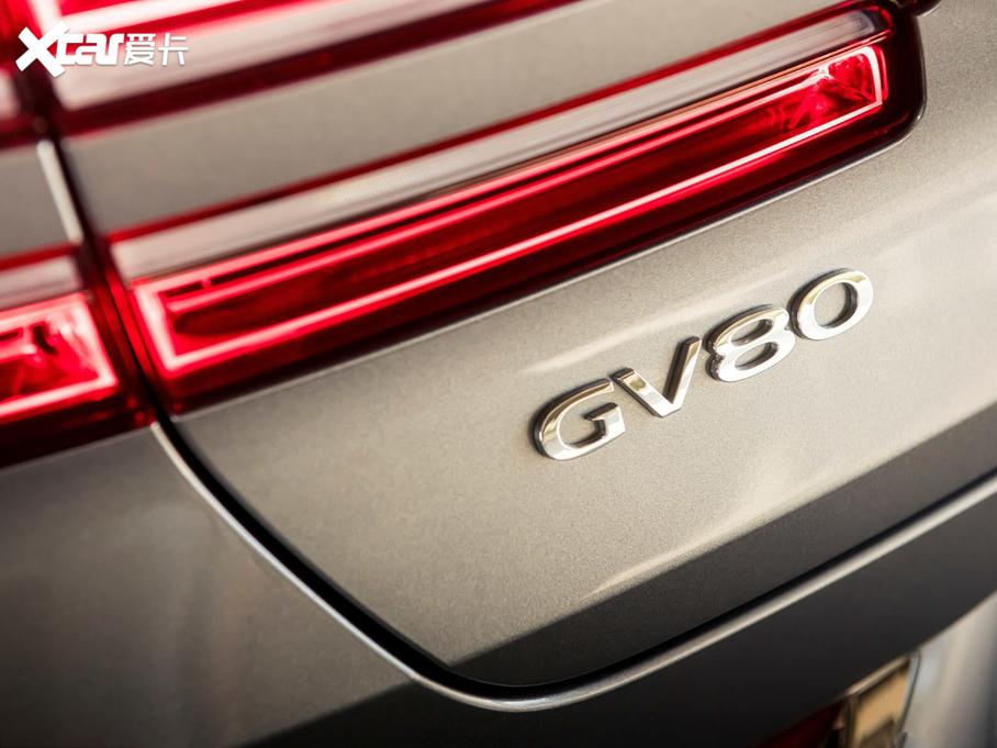 捷尼赛思GV80