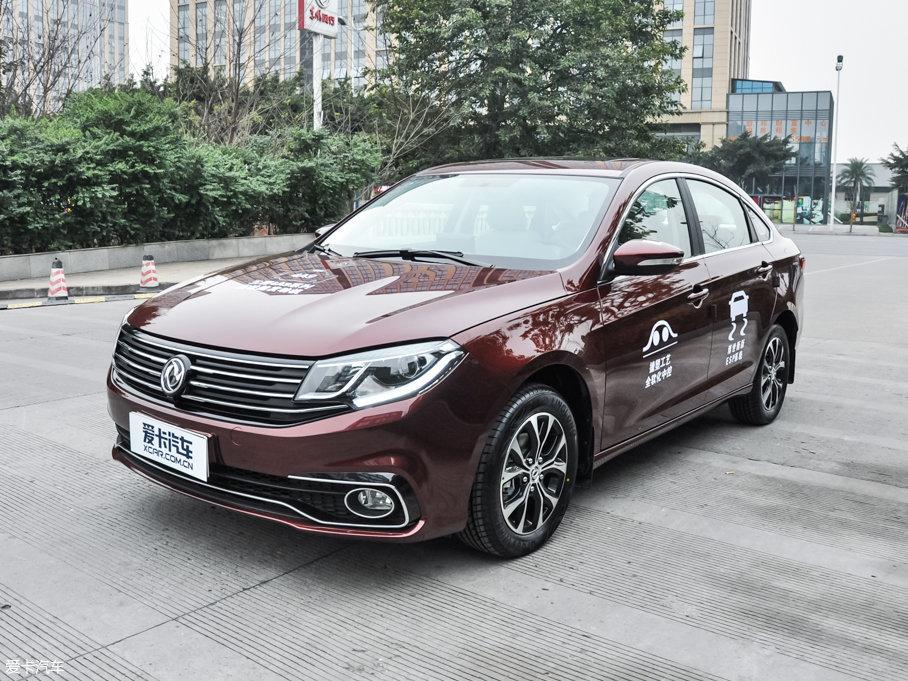 景逸S50火热促销中 优惠高达1万