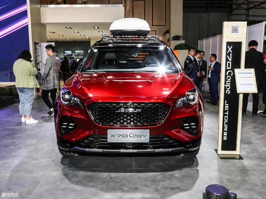 捷途X70 Coupe