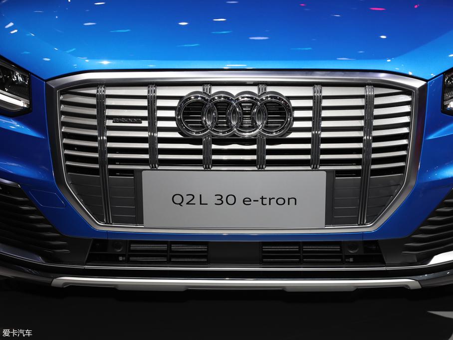 奥迪Q2L e-tron