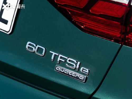 2021款 奥迪A8新能源 A8L 60 TFSIe quattro