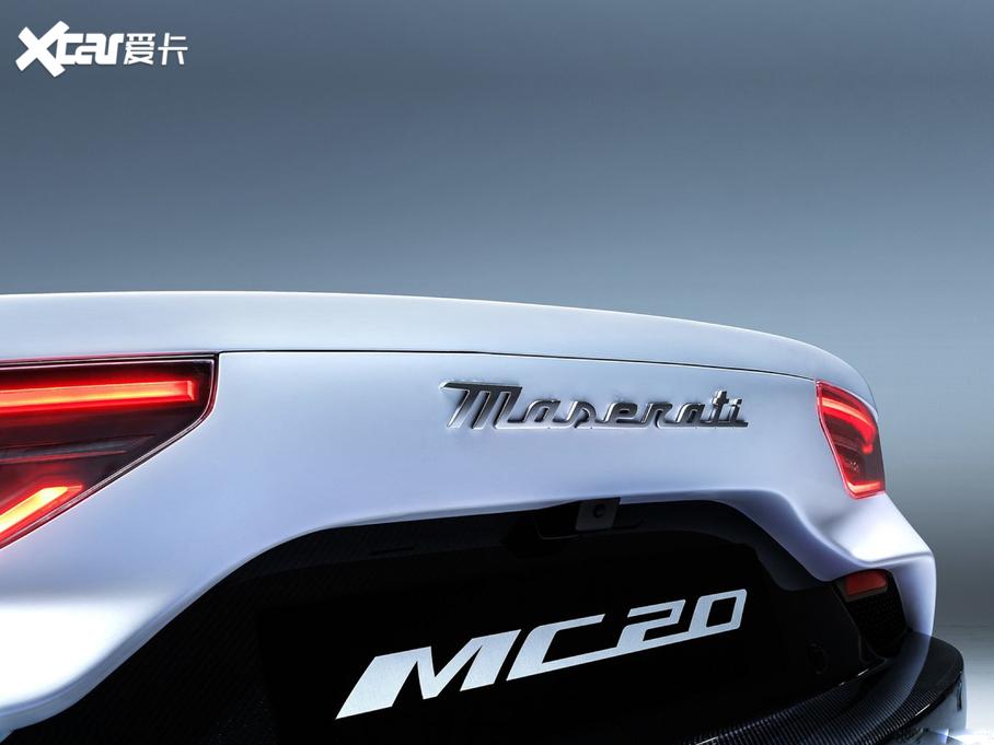 玛莎拉蒂MC20
