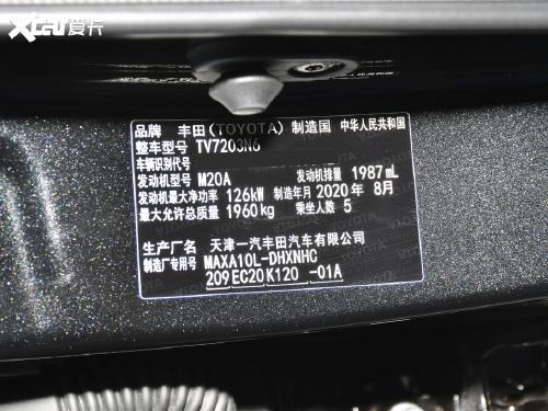 2021款 威驰FS 1.5L 手动锋行版