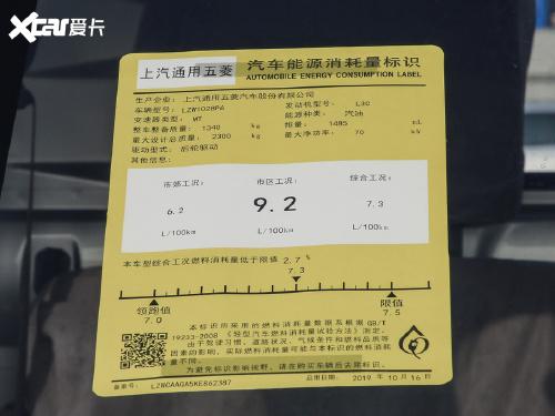 2019款 五菱荣光新卡 1.5L单排L3C