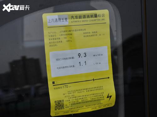 2021款 宏光MINI EV 马卡龙臻享款 三元锂