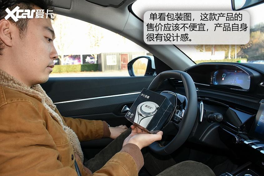 京东推荐车载香薰避坑指南