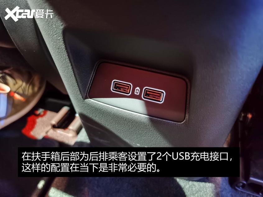 领克06用车便利性调查