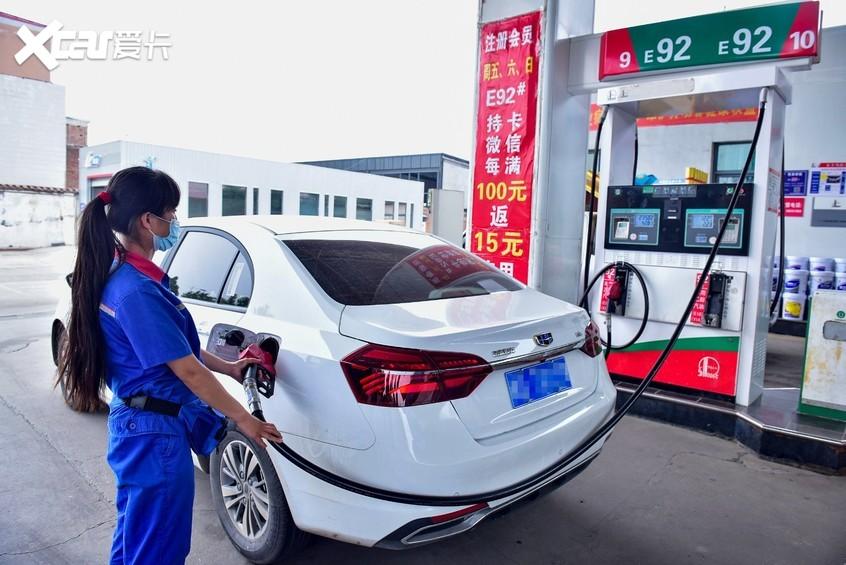 你的汽油过期了吗?