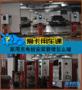 新能源汽车家用充电桩安装窘境怎么解?