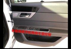 捷豹 捷豹XFL 2020款 P200 两驱风华版