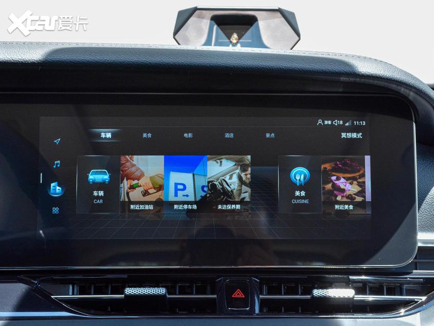奔腾T99新增机长版车型 将3月27日上市