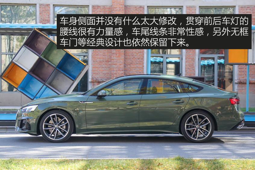 测试全新奥迪A5 Sportback