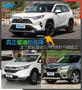 预算20多万 混动SUV有哪些值得购买?