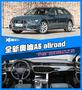 全新奥迪A6 allroad解析 颜值高动力强