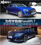 新款奔驰E级/宝马5系对比 车展重头戏