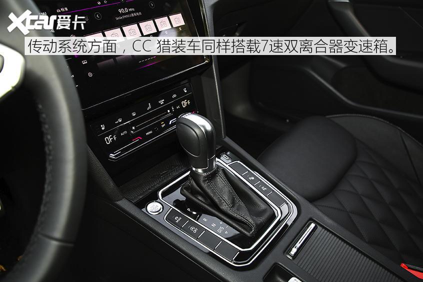 一汽-大众2021款大众CC旅行车