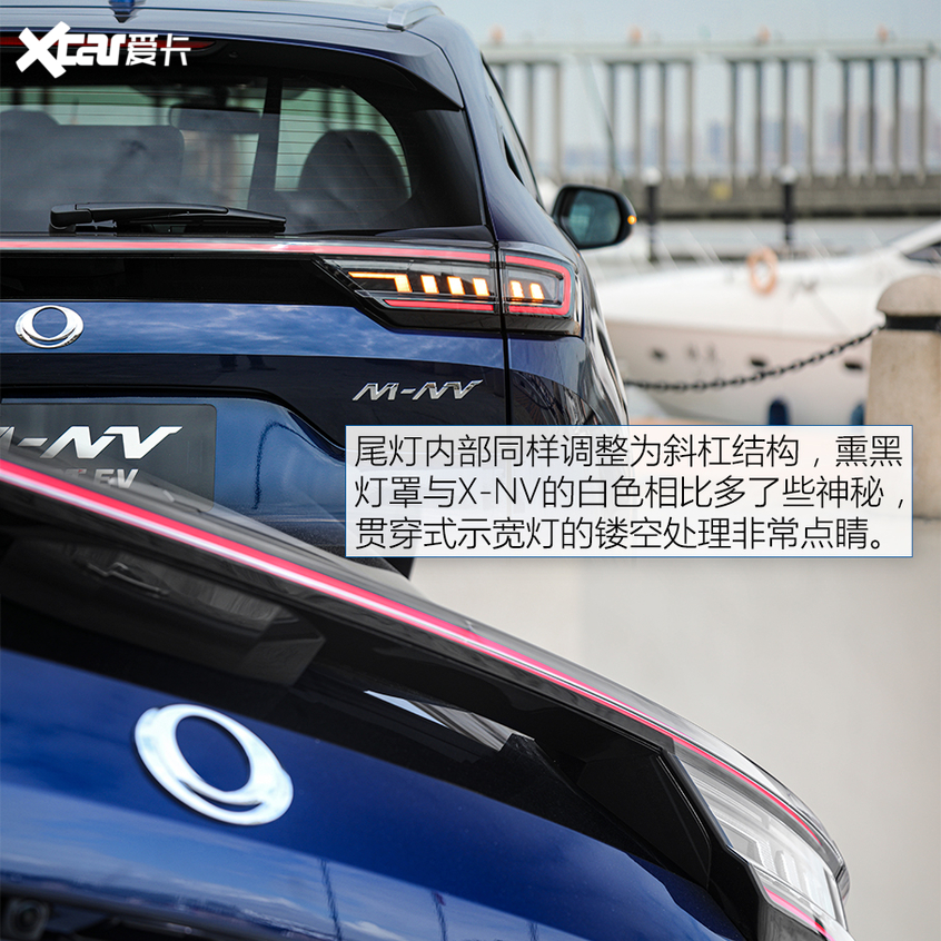 试驾东风本田M-NV