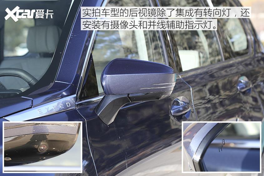 星途VX 量产的概念车