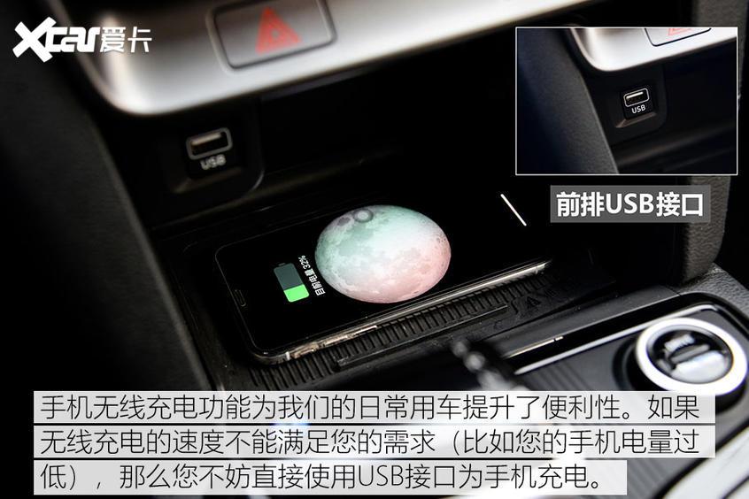 实拍新款北京现代ix35