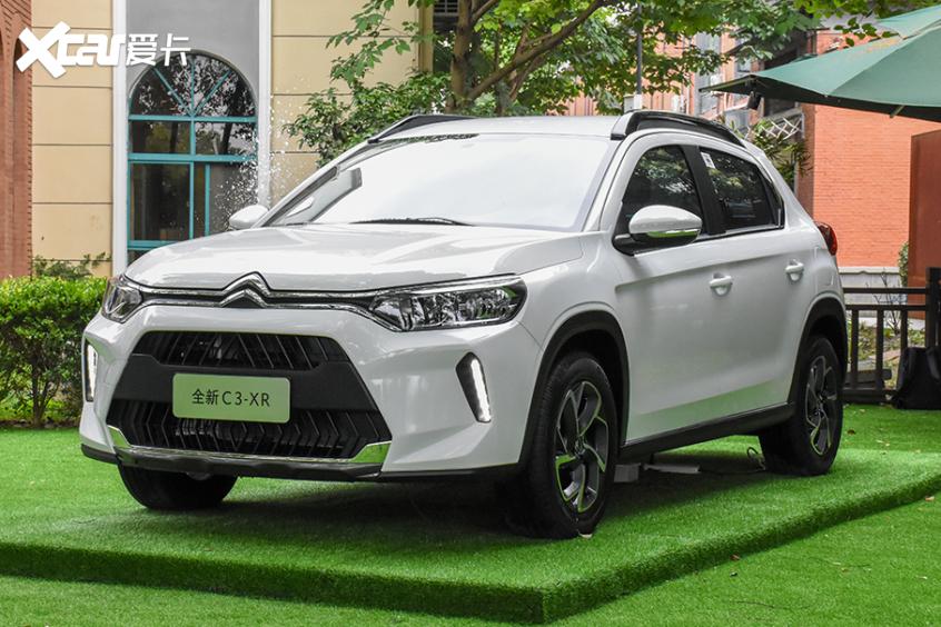 2021款雪铁龙C3-XR